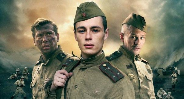 Русские Фильмы — Смотреть Онлайн в HD Качестве