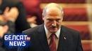 Лукашэнка распачаў дзве вайны NEXTA на Белсаце лукашенко начал две войны Белсат