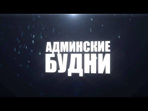 (СТРИМ) ПРОВЕРКА ФРАКЦИЙ, AMAZING RP