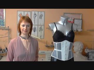 Live: Пошив  нижнего белья и одежды| Онлайн-курсы
