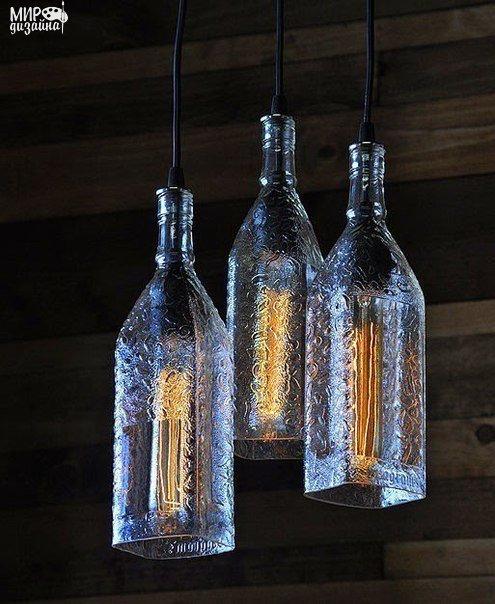 Лампы из использованных бутылок