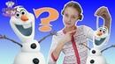 Страна девчонок Холодное сердце Эльза и Ариша ищут пропавших снеговичков
