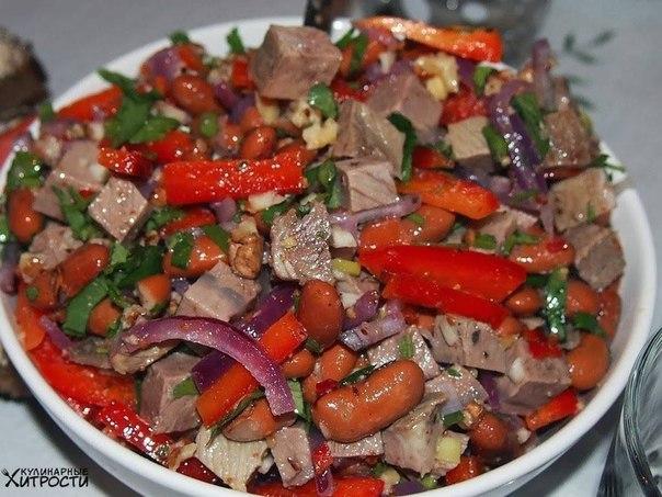 """Салат """"Тбилиси"""""""