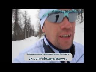 Алексей Слепов приглашает в свою группу.