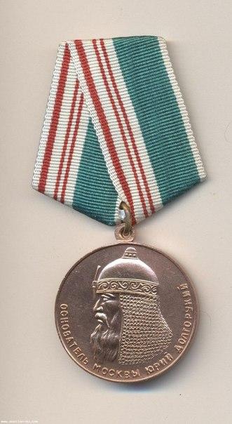 Празднование 800-летия Москвы, 1947 год..
