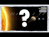 Are We About to Discover a Ninth Planet . . . Again