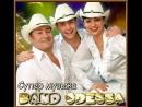 Булкотряс vol 1 Band Odessa