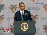 Доктрина Обамы и Империя зла: мировой супергерой в поисках плохих парней