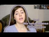 Lera Blash | Топ-5 / МОИ САМЫЕ ЛЮБИМЫЕ ФИЛЬМЫ УЖАСОВ