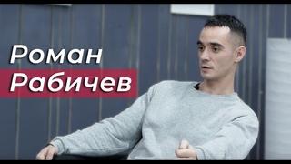 Роман Рабичев - барыга всея Руси. Кураж, МЛМ, холодные звонки. Звонки в Пятерочку
