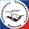 Молодёжный совет Пермского крайсовпрофа