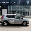 Peugeot в Смоленске