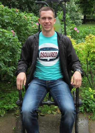 Александр Наглов, 9 июля 1987, Киев, id8168343