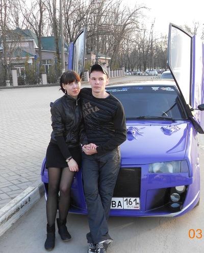 Юлия Свитич, 26 декабря 1990, Киев, id180493877