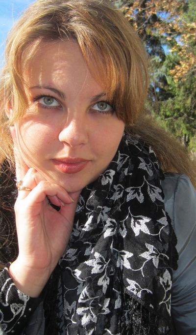 Дарья Ларина, 11 июля 1990, Данилов, id22042513