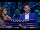 Кто хочет стать миллионером. Родион Газманов и Ирина Пудова ( 29.09.2018 )
