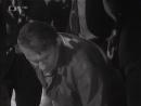 Страх 1963 год Чехословакия