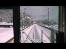 Chill Train from Kyoto to Tsuruga