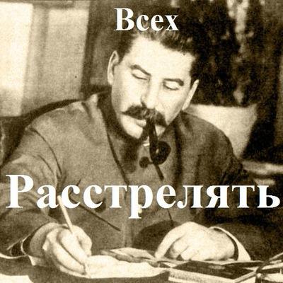 Евгений Кучин, 30 марта 1989, Самара, id66019965