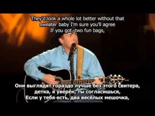 Rodney Carringtons - Show them to me (С русскими субтитрами)