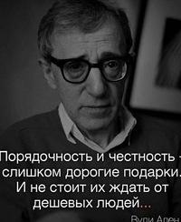 Витя Петров, 17 декабря 1995, Тольятти, id163770826
