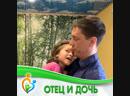 Вдовец сражается с болезнью дочери
