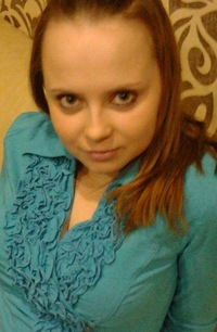 Екатерина Киселёва, 4 апреля 1992, Первоуральск, id30296517