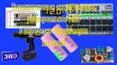 Высокотоковые аккумуляторы, универсальная BMS в переделке шуруповерта на литий
