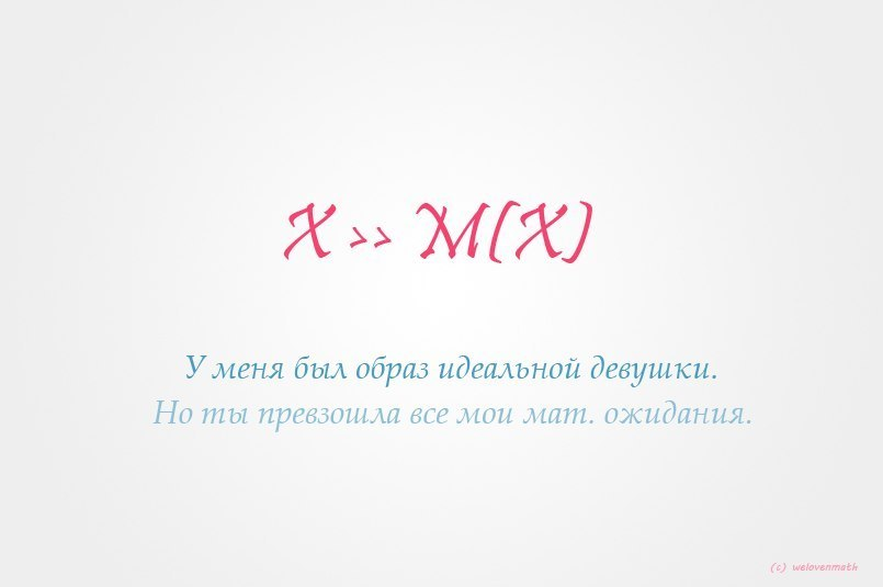 http://cs319616.vk.me/v319616110/5f2/btpgfc6cfKQ.jpg