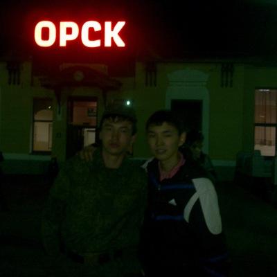 Максат Кайракбаев, 24 марта 1994, Орск, id174964081