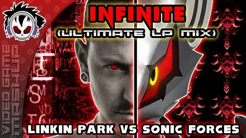 Infinite (Ultimate LP Mix) - Linkin Park vs Sonic Forces