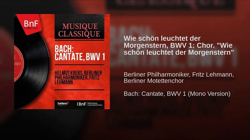Wie schön leuchtet der Morgenstern BWV 1 Chor Wie schön leuchtet der Morgenstern