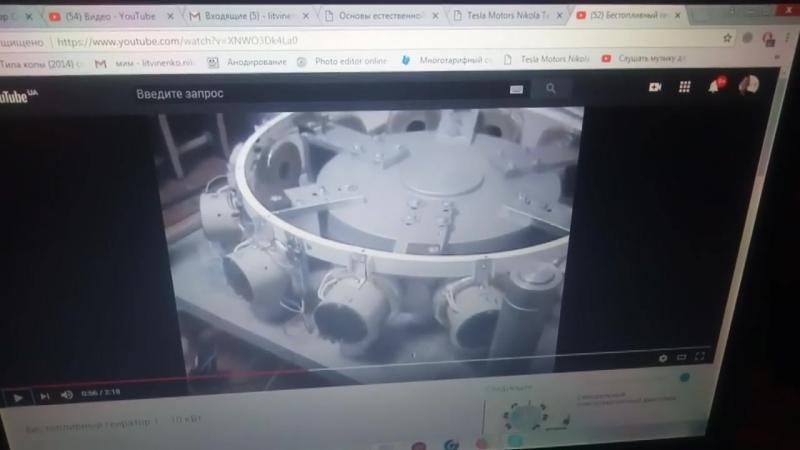 Магнитный генератор на 10кВт от Николая Литвиненко. Реально работает.
