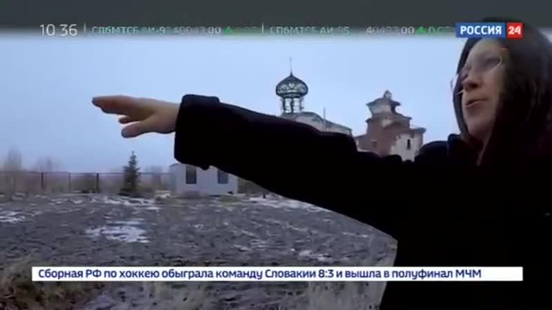 Обитель, опаленная войной. Специальный репортаж Александра Лукьянова - Россия 24