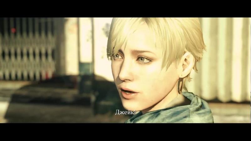 [PC] Resident Evil 6 [Джейк/Шерри] - 36. Погони. Устанак и Убиство