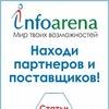Инфоарена: бизнес-портал Калининграда