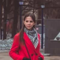 Алёна Огнева