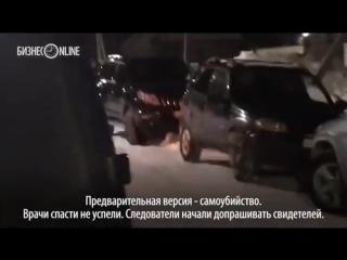 Замминистра здравоохранения РТ Елена Шишмарева найдена мертвой