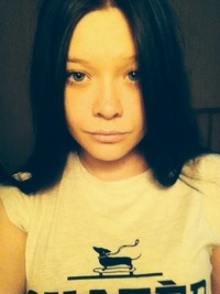 Юлия Амплеева