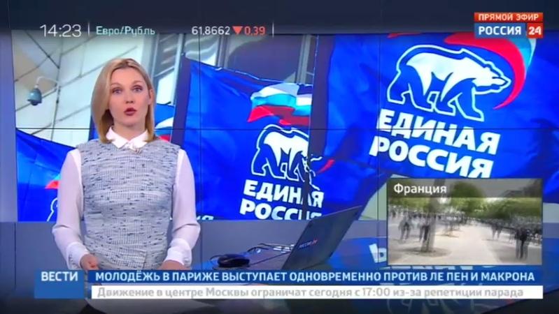Новости на Россия 24 • НКО инвалиды и сельское хозяйство единороссы устроили рабочую неделю в Воронеже