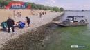 Утонул подросток на пляже 6 го квартала Патруль Тольятти 15 07 2019