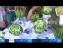 ВАрмении состоялся грандиозный фестиваль арбузов mp4