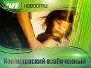 Житель Нижневартовского района получил условный срок за секс с 12-летней девочкой