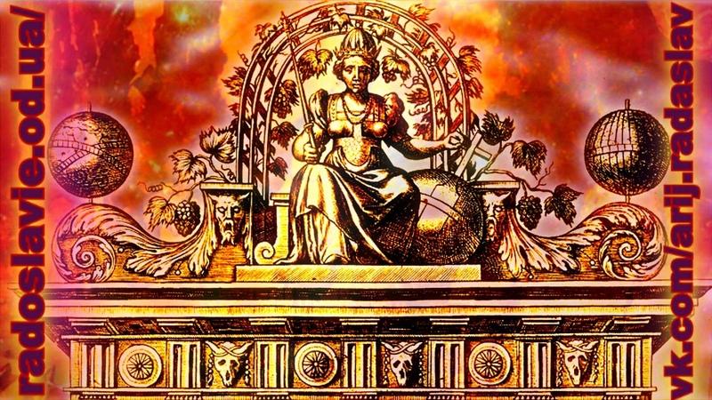 ЕГИПЕТСКИЙ САРКОФАГ 2 БОГ ТИФОН И СВЯЩЕННАЯ СИММЕТРИЯ