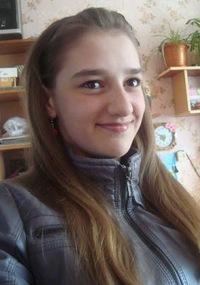 Анастасия Козлова, 11 мая 1999, Курган, id183953270