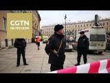 Взрыв в Санкт-Петербурге: Следствие назвало имя мужчины, совершившего взрыв в вагоне метро