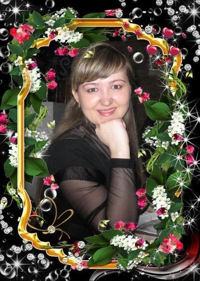 Ксения Горячева, 4 февраля 1986, Краснокаменск, id221538304