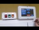 Инкубатор промышленный выводной Стимул ИВ 16 новая система управления жк дисплей БУК