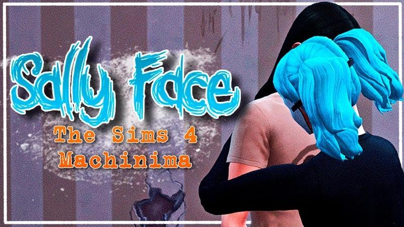 Ларри я люблю тебя 18 The Sims 4 Machinima Sally Face Машинима