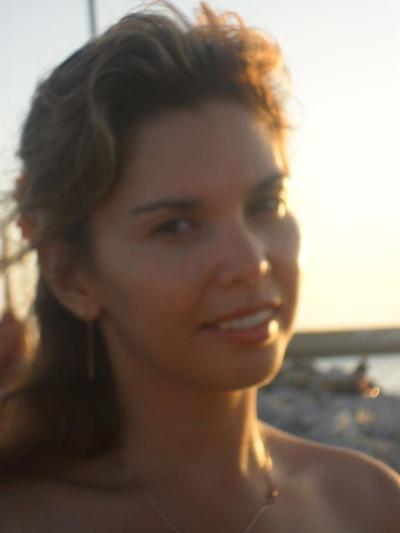 Alena Syrovatskaia
